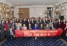 Chinese New Year 2017 UKSCL group photo