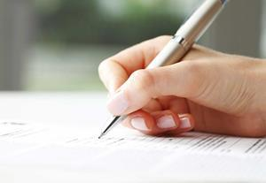 HR Essay Writing Competition