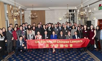 Chinese New Year 2017 UKSCL group photo