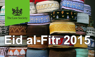 Celebrating Eid al-Fitr 2015